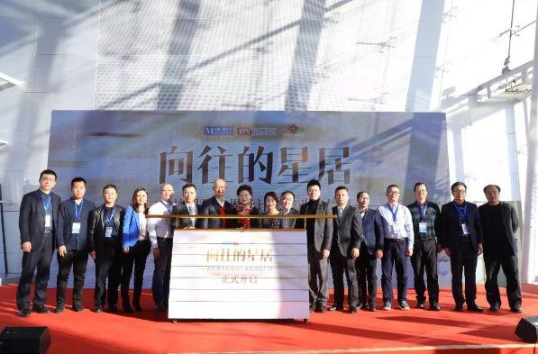 久盛实木地暖地板进驻北京卫视《向往的星居》 沅江